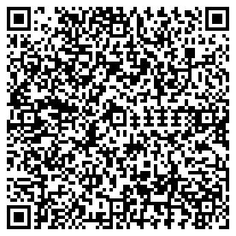 QR-код с контактной информацией организации Firat (Фират), ТОО