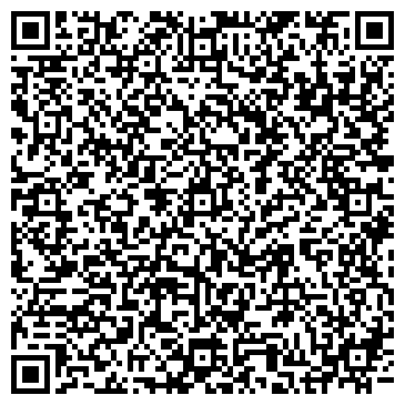 QR-код с контактной информацией организации Ганза Флекс Гидравлик Алматы, ТОО