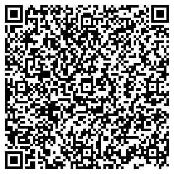 QR-код с контактной информацией организации Ц.В.Н. ПромТорг ТОО