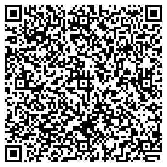 QR-код с контактной информацией организации ZETA (ЗЕТА),ТОО