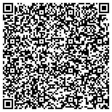 QR-код с контактной информацией организации Asi Snab Trade (Эйси Снэб Трейд), ТОО