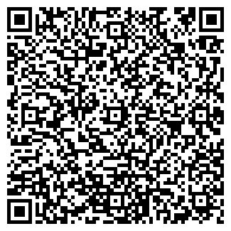 QR-код с контактной информацией организации ГСС , ТОО