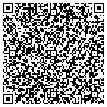 QR-код с контактной информацией организации Special trade company (Спешл трейд компани), ТОО