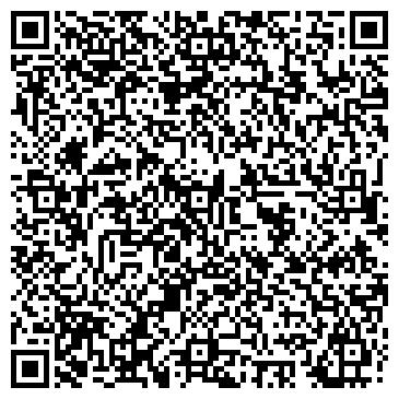 QR-код с контактной информацией организации Адалстроймастер 07, ТОО