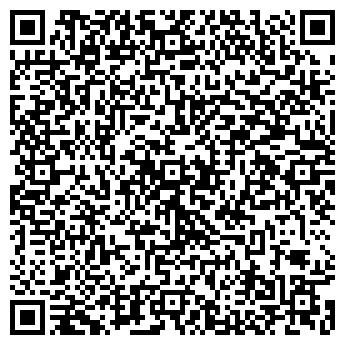QR-код с контактной информацией организации Строй-Транс Ко, ТОО