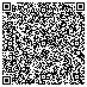 QR-код с контактной информацией организации Заман Экология, ТОО