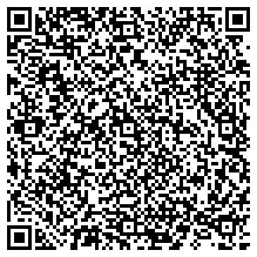 QR-код с контактной информацией организации Ларго-С, ТОО