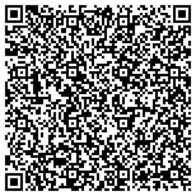 QR-код с контактной информацией организации Кагазы Ресайклинг, ТОО