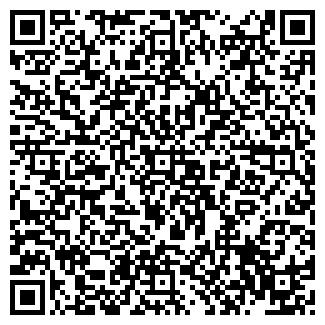QR-код с контактной информацией организации Табея, ТОО