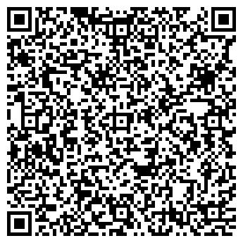 QR-код с контактной информацией организации Листопадова, ИП