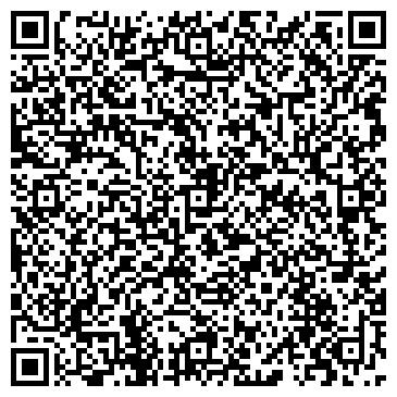 QR-код с контактной информацией организации Нуртау-А, ТОО