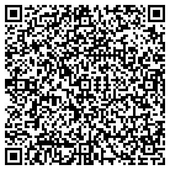QR-код с контактной информацией организации АЗС Сервис, ТОО