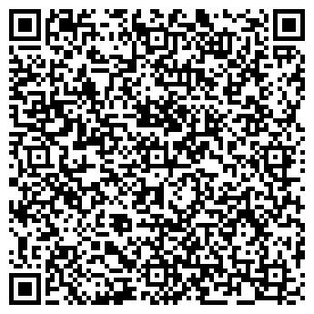 QR-код с контактной информацией организации Компания DDW, ТОО