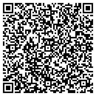 QR-код с контактной информацией организации СервисПромКомплект, ТОО