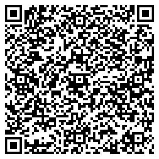 QR-код с контактной информацией организации BEB Hydraulic (БЕБ Гидравлик), ТОО