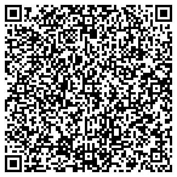 QR-код с контактной информацией организации Фасад Строй, ТОО