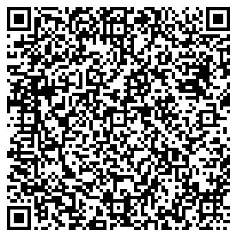 QR-код с контактной информацией организации СИЛИКАТЧИК, ООО