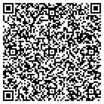 QR-код с контактной информацией организации Арт Мебель 01, ТОО