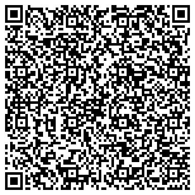 QR-код с контактной информацией организации Рауан Производственная фирма, ТОО