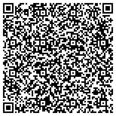 QR-код с контактной информацией организации Шыгыспромкомплект, ТОО