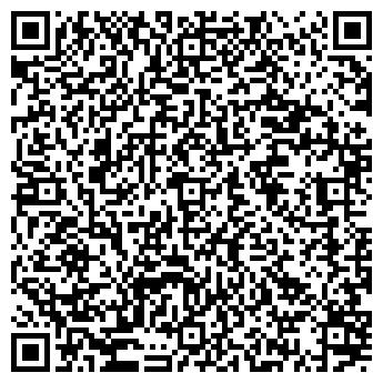 QR-код с контактной информацией организации Илперса Казахстан, ТОО