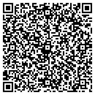 QR-код с контактной информацией организации Химия и Технология, ТОО