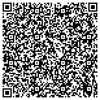 QR-код с контактной информацией организации V Stroy Sport Ltd (Bи Строй Спорт Лтд), ТОО