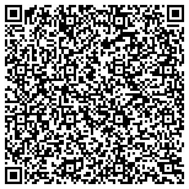 QR-код с контактной информацией организации Eko Kurylys Marketing (Эко Курылыс Маркетинг), ТОО