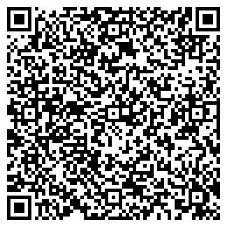 QR-код с контактной информацией организации Завод Гидромаш-Орион, ТОО