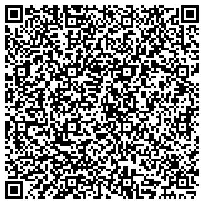 QR-код с контактной информацией организации Мтс монолит, ТОО
