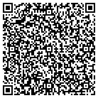 QR-код с контактной информацией организации РемМашТорг, ТОО