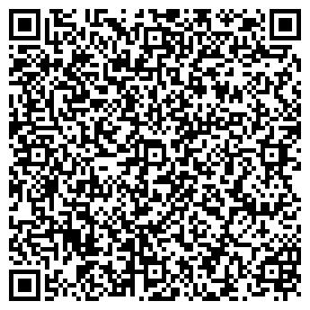 QR-код с контактной информацией организации ПК Курылыс & Б, ТОО