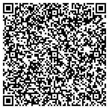 QR-код с контактной информацией организации Клио-СК, ТОО