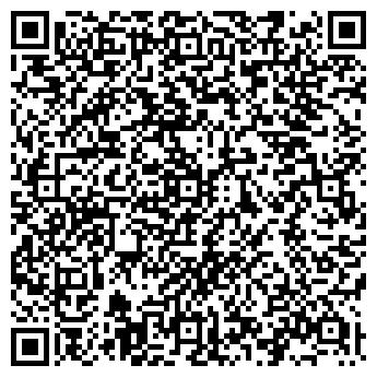 QR-код с контактной информацией организации Фирма Ул Ай, ТОО