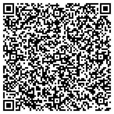 QR-код с контактной информацией организации Dasana trading (Дасана трейдинг), ТОО
