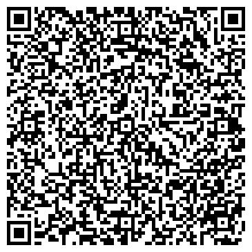 QR-код с контактной информацией организации Леотек.KZ, ТОО
