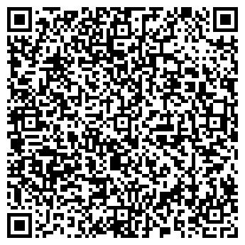 QR-код с контактной информацией организации Евро Кровля, ТОО