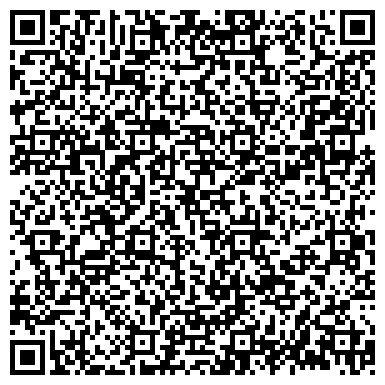QR-код с контактной информацией организации Компания SV Standart (Компания СВ Стандарт), ТОО