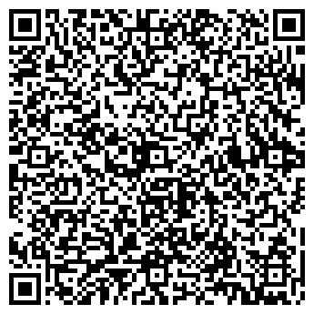 QR-код с контактной информацией организации Глобал Гидравлик, ТОО