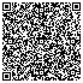 QR-код с контактной информацией организации ДамуСнаб,ТОО
