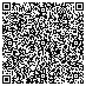 QR-код с контактной информацией организации ЗапТехПродукт, ТОО