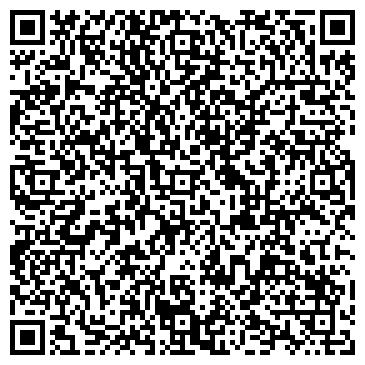 QR-код с контактной информацией организации Костанай фасад, ТОО