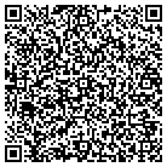 QR-код с контактной информацией организации Альмурат-К, ТОО