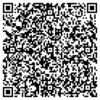 QR-код с контактной информацией организации Вторполимер, ТОО
