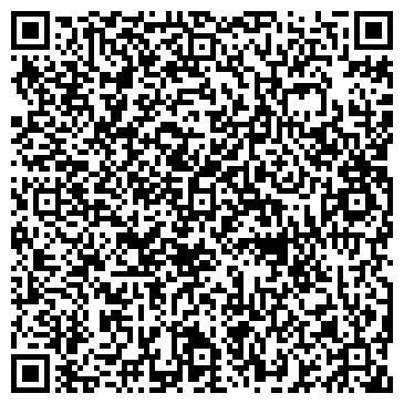QR-код с контактной информацией организации АлауКоммерцСтройСервис, ТОО