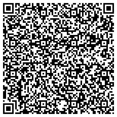 QR-код с контактной информацией организации АВК ДАРС, ТОО