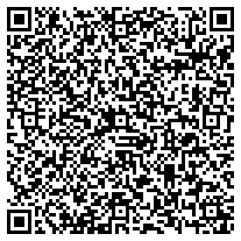 QR-код с контактной информацией организации Герц Казахстан, ТОО