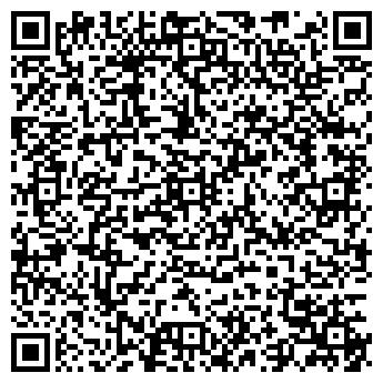 QR-код с контактной информацией организации ЭнКом-Ст, ТОО