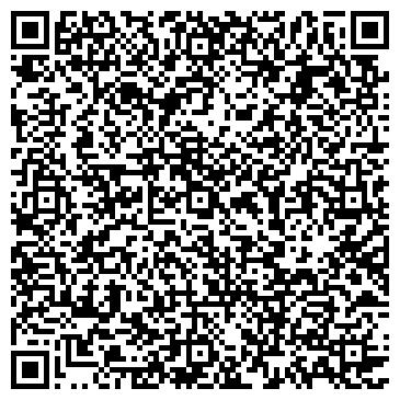 QR-код с контактной информацией организации Fair Trade (Фэйр Трэйд), ТОО