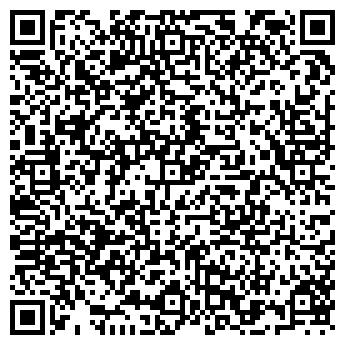 QR-код с контактной информацией организации Басты, ТОО